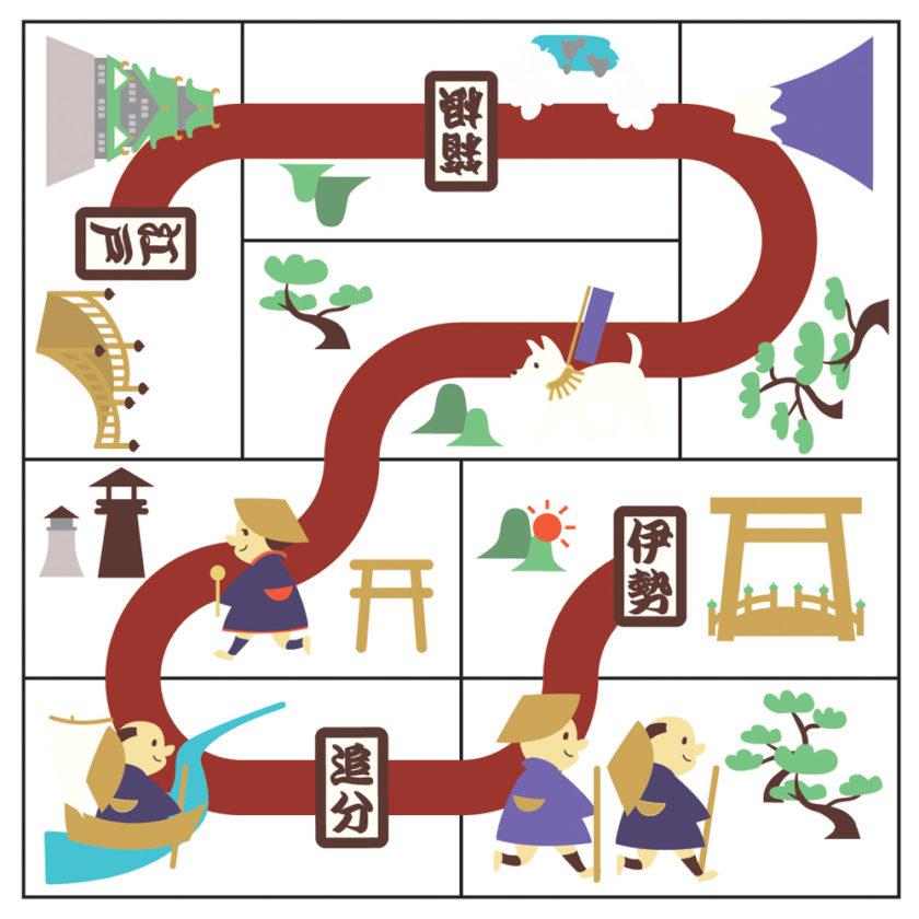 おかげパズル解答京都~伊勢街道