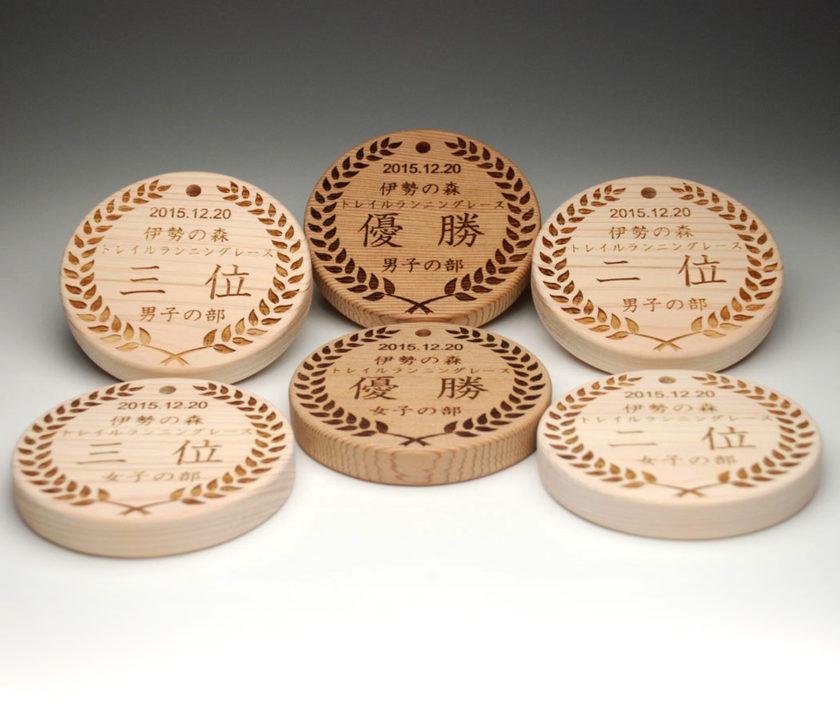 木製メダル