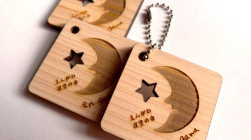 イベント頒布用木製チャーム